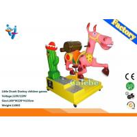 Buy cheap Mp4 Kids Amusement Rides Swing Car Ride On Toy Little Drunk Donkey Children Games from wholesalers