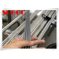 Wholesale Nickel N4 Capillary Tube 99.9% Purity Cold Drawing Ready Stock from china suppliers