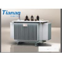 Wholesale S11 Electric Oil Immersed Power Transformer Core Type Industrial Power Transformer  from china suppliers