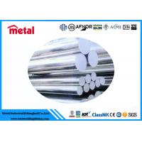 Buy cheap Carbon Steel Cold Drawn Round Bar , 8 - 40mm High Tensile Steel Round Bar from wholesalers
