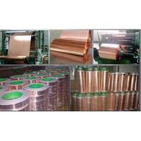 Buy cheap EMI Shielding Copper Foil Tape Conductive Copper Foil Tape EMI/RFI Shielding Tape from wholesalers