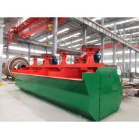 Buy cheap Low Investment XCF/KYF Series Flotation Machine Used For Ore Beneficiation Plant from wholesalers
