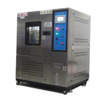 Buy cheap Programmable Temperature Humidity Controlled Environmental Chamber from wholesalers