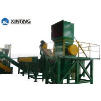 Buy cheap Scrap PP Big Jumbo Bags Plastic Bag Recycling Machine Washing 12 Months Warranty  from wholesalers
