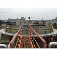 Buy cheap DAF Dissolved Air Flotation System For Sewage Treatment Plant In Textile Dyeing ISO9001 from wholesalers