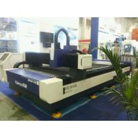 Buy cheap 4mm Stainless Steel Laser Cutting Machine from wholesalers