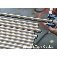 China SS 310S Bead Removed Heat Exchanger Stainless Steel Tubing Precision TIG Welding on sale