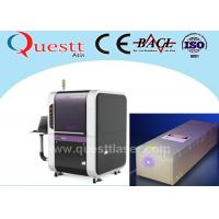Buy cheap CNC Laser Cutter 300W For Precise Products , CNC Glass Cutting Machine 500x500mm from wholesalers