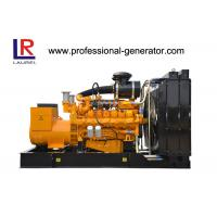 Buy cheap Bio Gas / Dual Gas / Natural Gas Generator with Water Cooled Electric Start , Multi Cylinder 45kw -1600kw from wholesalers