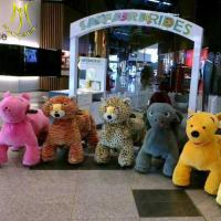 Buy cheap Hansel hot selling new for kid plush electric animal toy ride for shopping mall from wholesalers