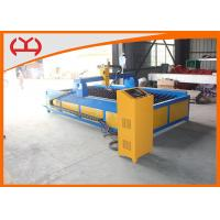 Buy cheap High Precision Integral Type CNC Table Plasma Cutter With Automatic Torch Height from wholesalers