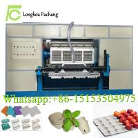 Buy cheap 6000 pieces paper egg tray making machine/egg box forming machinery suppliers/seeds cup molding machine from wholesalers