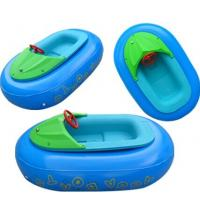 Buy cheap Rent Outdoor Inflatable Lake Toys Motorized Bumper Boats For Pool from wholesalers