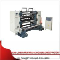 Buy cheap Computer Control Vertical High Speed Slitting Machine for Roll Nylon Film / paper product
