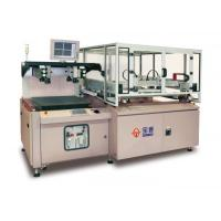 Buy cheap CCD Screen Printing Machine (Vertical,Manual Positioning) from wholesalers