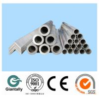 Buy cheap 6063 6061 T5 T6 thin wall anodizing extruded custom Indrustrial Aluminum oval tube Profile from wholesalers