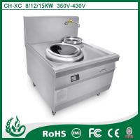 Buy cheap Single Induction Chinese Stove Burner 8000W With Insect Prevention from wholesalers