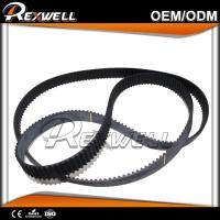 Buy cheap Subaru Outback and Legacy TURBO EJ255 Car Engine Timing Belt 13028AA240 281YU29 from wholesalers