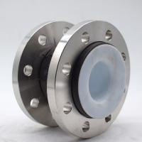 Buy cheap PTFE and FEP lined EPDM rubber expansion joints used for chemical plants from wholesalers