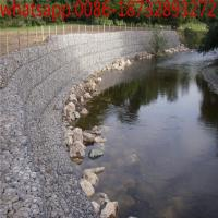 Buy cheap standard galvanized gabion baskets with 2.7mm wire, 8x10cm hole size for hydraulic structures from wholesalers