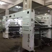 300m/Min Dry Lamination Machine / Plastic With Plastic, Plastic With Paper Solventless Laminator Manufactures