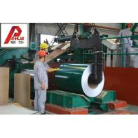 Wholesale 914 ~ 1250 mm Width Colorful Prepainted Galvanized Steel Coil For Construction , buildings from china suppliers