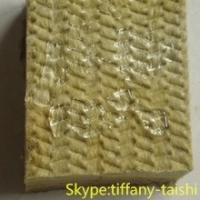 Buy cheap SHICG brand Water and Fire Proof Rockwool Board alibaba.com from wholesalers