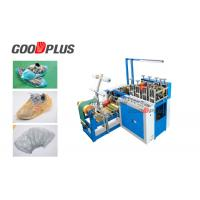 Buy cheap High Speed  CPE Plastic Shoes Cover Making Machine Energy Saving from wholesalers