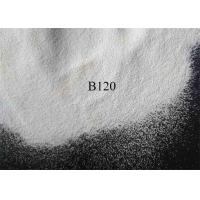 Buy cheap White Clean Ceramic Shot Peening  B120 Zirconia Beads For Automotive Components from wholesalers