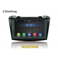 Buy cheap HZC Mazda 16 Car Multimedia Navigation System Android version:7.x 1.6G HZ  CPU from wholesalers