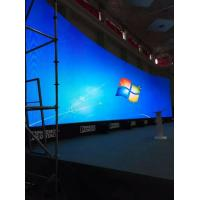Wholesale P 16 Stadium Perimeter Sports Led Display Screen Outdoor Full Color from china suppliers
