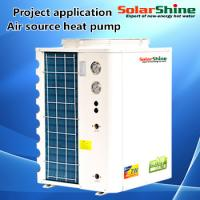 Wholesale Medium Size Most Efficient Air Source Heat Pump 4.5 - 20 KW Heating Capacity from china suppliers
