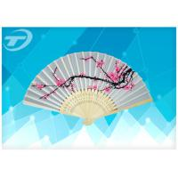 Buy cheap 21cm Promotional Bamboo Folding Fan With Paper Or Silk Paper Hand Held Fans from wholesalers
