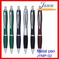 Buy cheap 2012 new innovative ballpoint meta pen from wholesalers