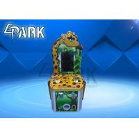 Wholesale Coin Pusher Lovely Kids Giraffe Redemption Arcade Game Machine 70W from china suppliers