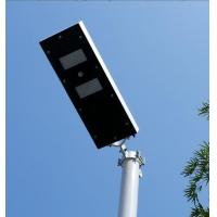 Buy cheap Quality Integrated Solar Energy Street Lamp, Solar Light from wholesalers