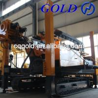China Down The Hole 150m 250m Depth Full Hydraulic MDL-150 Air Track Drill for Sale on sale