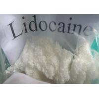 Buy cheap Pharmaceutical Materials Local Anesthetic Lidocaine White Powder CAS 137-58-6 from wholesalers