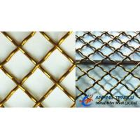 Buy cheap Copper & Brass Crimped Wire Mesh, Used as Decorative Mesh in Building from wholesalers