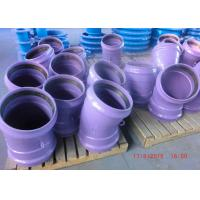 Wholesale PVC Pipe Double Socket Fusion Bonded Epoxy Bend Elbow Equal Round Shape from china suppliers