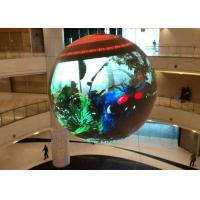 Buy cheap Spinning Led Ball Sphere Led Display Video Full Color For Indoor from wholesalers