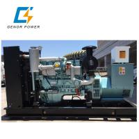 Buy cheap CNG engine power 500kw natural gas generator turbocharging radiator water cooling USA Altronic from wholesalers