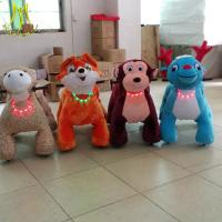 Buy cheap Hansel  2018 new designshopping mall for sale riding dinosaur toy motorized plush riding animal from wholesalers