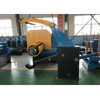 Buy cheap Carbon Steel Coil Slitting Machine With High Speed Max 120m/min from wholesalers