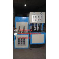 Buy cheap semi automatic blowing machine from wholesalers