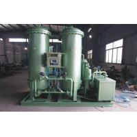 Buy cheap 600Kw ASU Plant PSA Liquid Nitrogen Generator / Cryogenic Nitrogen Gas Plant product