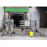 Buy cheap Two Stage RO Water Treatment for Ultra Pure Water with SUS304 Pipe / Tank from wholesalers