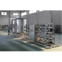 Buy cheap SS304 / SS316 Material Industrial Drinking Water Purification Systems Compact Conformation from wholesalers