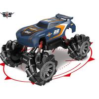 Buy cheap Wholesale remote control drift RC toy car 1:16 high speed drift RC climbing toy car for kids RC car gift 666-286B from wholesalers