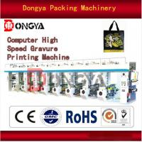 Wholesale Plastic Express Bag Making Machine / 8 Colour Rotogravure Printing Machine from china suppliers